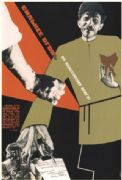 Vintage Russian propaganda poster - multiple hands